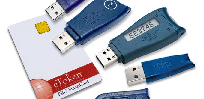 Электронный цифровой ключ