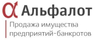 Альфалот
