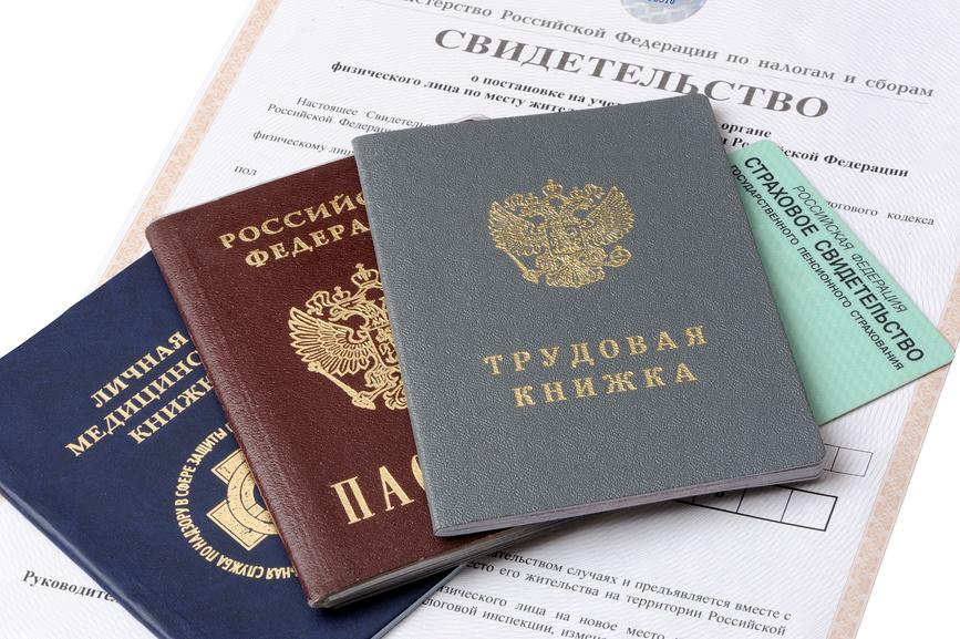 Пакет документов для организатора торгов