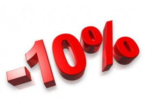 снижение первоначальной цены лота