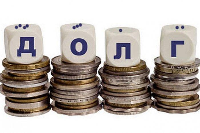 Продажа кредиторской задолженности