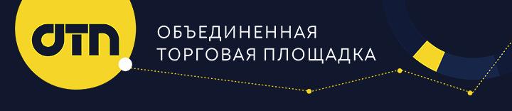 Сайт ОТП