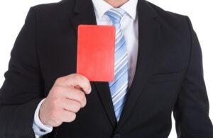 Отстранение от торгов участников аукциона